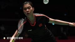 国羽3位女单小将携手晋级8强,陈雨菲:赢得不容易