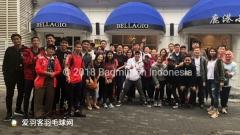 印尼队抵达常州备战中公赛,中途体验上海美食