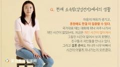 女神金荷娜退出韩国队,希望过上幸福的生活