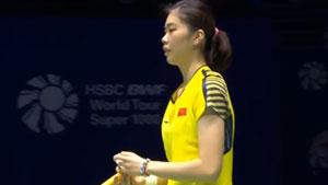 马琳VS高昉洁 2018中国公开赛 女单1/4决赛视频