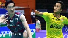 丹麦公开赛抽签出炉,金廷首轮遇桃田贤斗