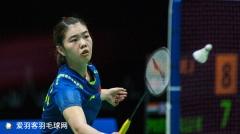 韩国赛1/4决赛对阵出炉,高昉洁挑战山口茜