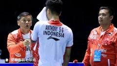 金廷再遇桃田签运不好?印尼教练:金廷擅长对付顶尖选手