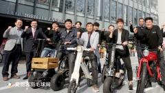 李龙大走穴电动自行车发布会,帅气依旧