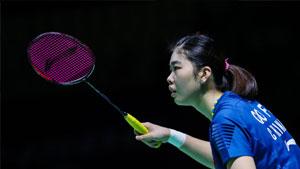 高桥沙也加VS高昉洁 2018中国福州羽毛球公开赛 女单1/8决赛视频