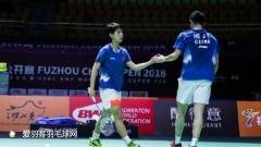 林丹三局不敌桃田,国羽头两号男双一轮游丨香港赛第二日