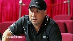 【历史上的今天】11月15日,李永波承认授意队员让球